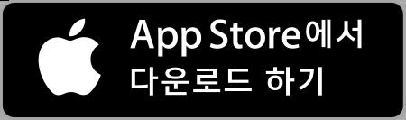 appstore download button